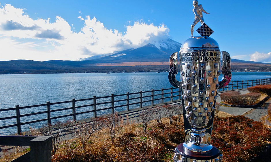 Borg-Warner Trophy at Mt. Fuji